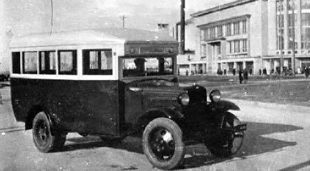 1930-1950 GAZ-03-30a