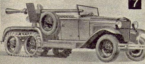 1933 gaz tk