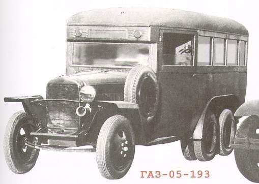 1934 Gaz 05nn