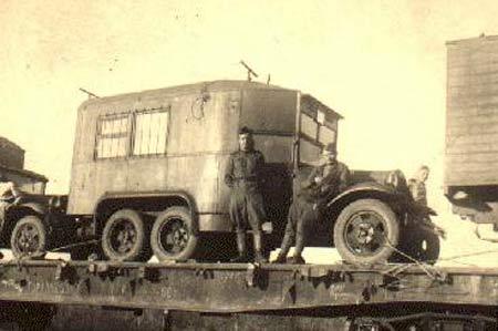 1936-1945 GAZ-05-193