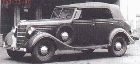 1941 Gaz 11 40