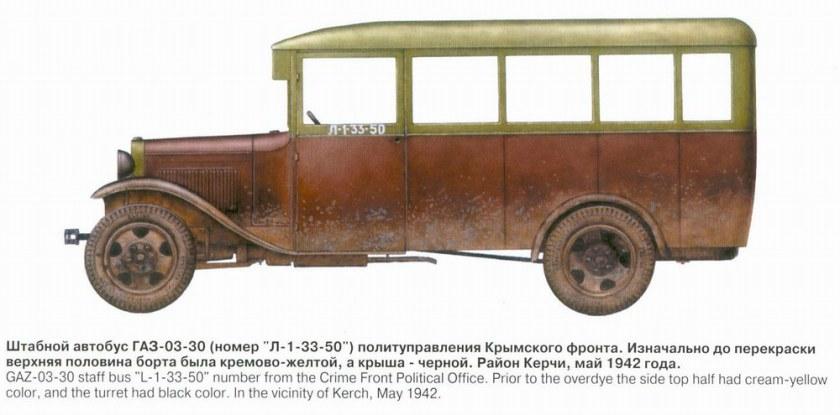 1942 GAZ 03 30 pic1
