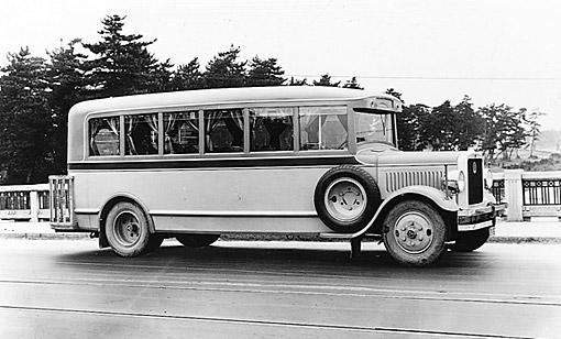 1946 fuso b46