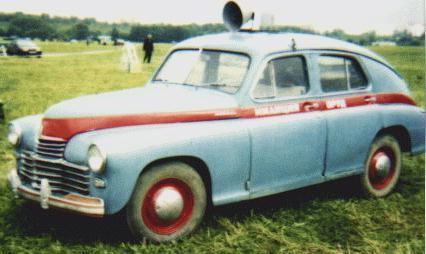 1946 GAZ m20mil