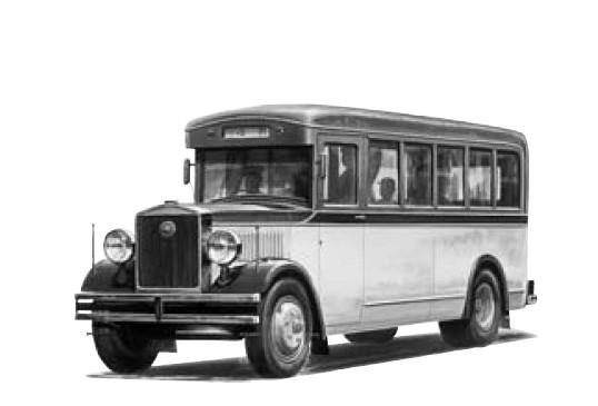 1946 mitsubishi-fuso history 1