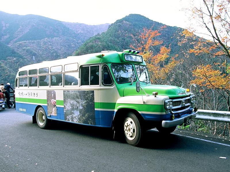 1948 Fuso SS000016-1
