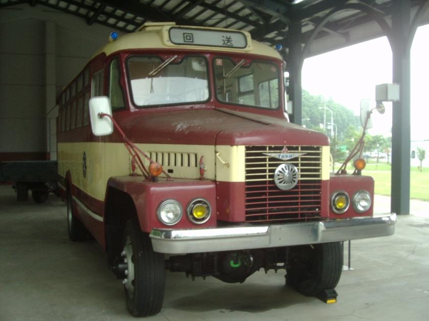 1952 Fuso W80 JR Hokkaido Bonnet Bus Fuso W80 Front