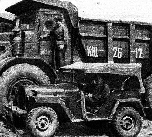 1952 gaz 67-b