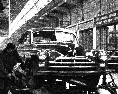 1953 gaz zim