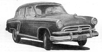 1956 gaz 21