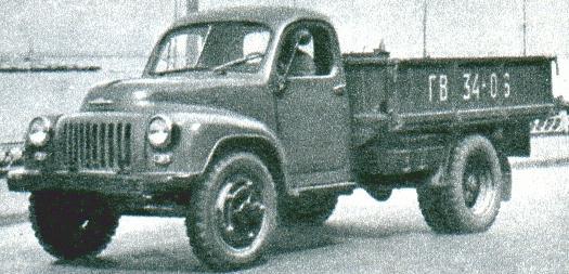 1956 gaz 56o