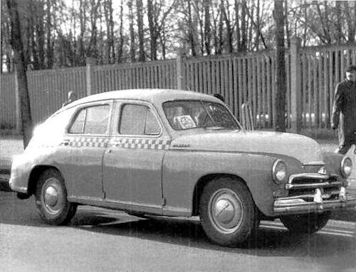 1957 gaz pobieda