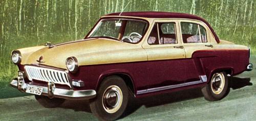 1958 gaz volga export