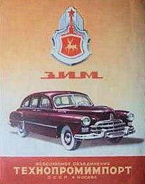 1958 gaz  zim