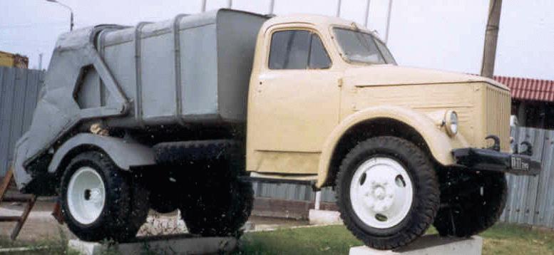 1959 gaz 93M Migo
