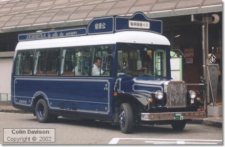1959 ShizuokaFusoRosaConventionalAlt