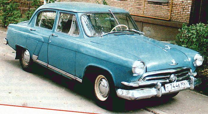1960 gaz 211zr