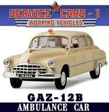 1960 GAZ amb images