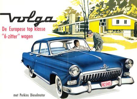 1960 gaz Volga Diesel Perkins