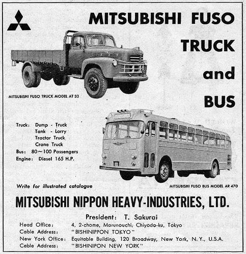 1960 Mitsubishi Fuso