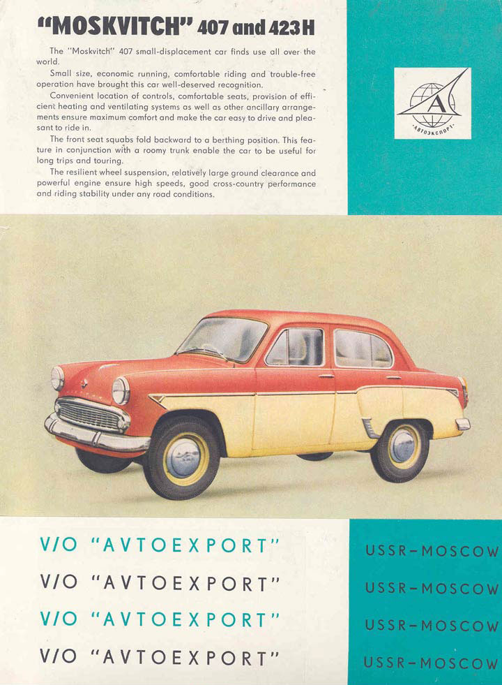 1961 moskvich-407-07