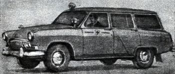 1962 Ambulance gaz m22 sanitarka