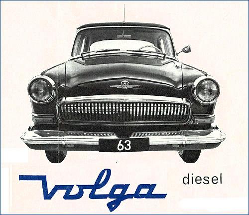 1963 gaz 12 volga
