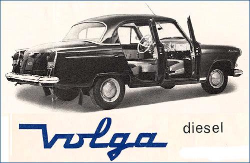1963 gaz Volga 12back