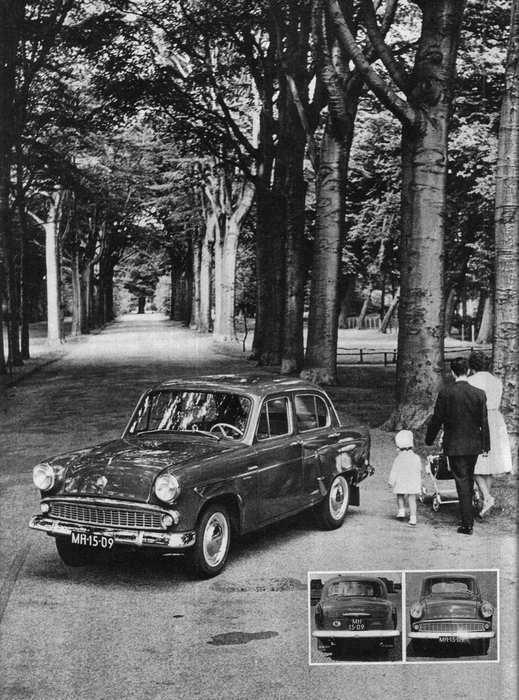 1963 Scaldia 1400 MH-15-09