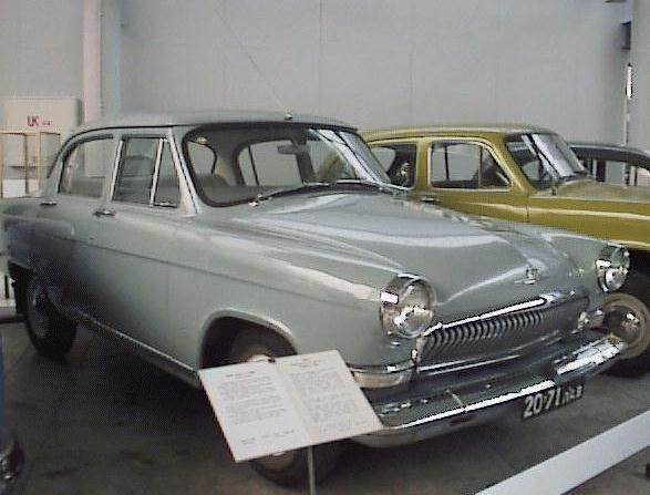1963 volga
