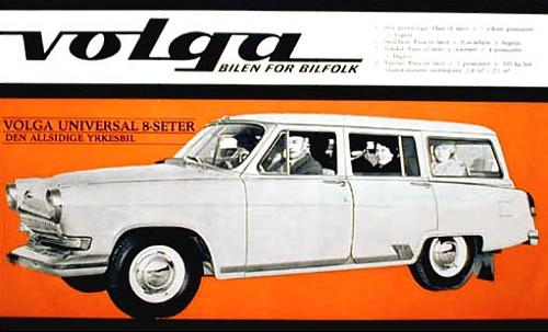 1967 gaz Volga universal