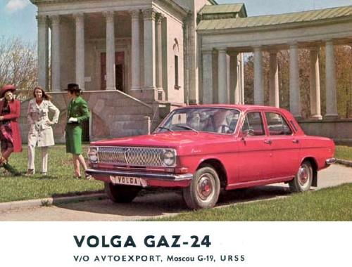 1969 gaz 24 volga