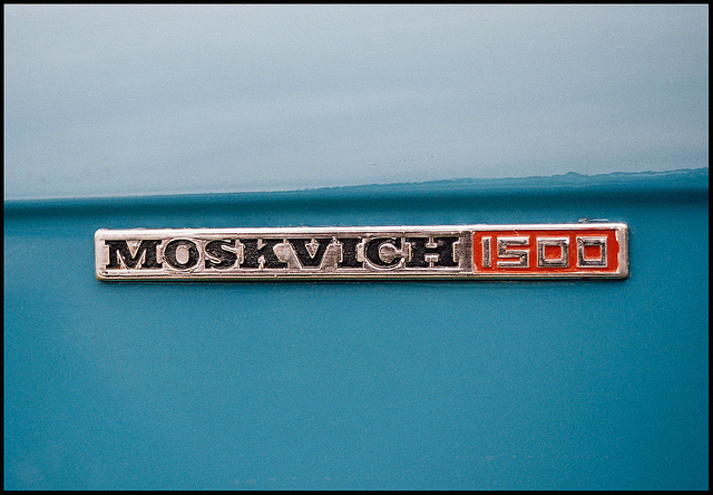 1970 Moskvich 1500