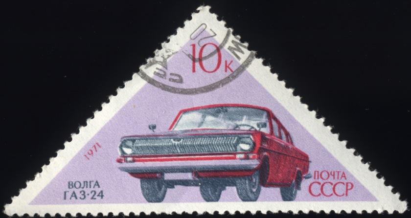 1971 Volga GA 3-24 op postzegel