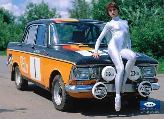 1972 scaldia-408-06
