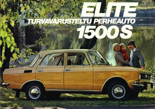 1975 Scaldia 1500 Moskovich