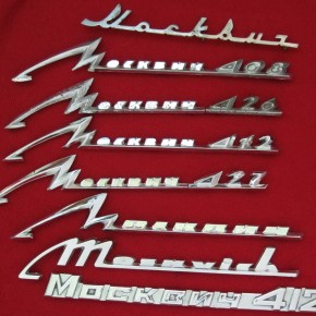 1980 moskvic-logos-badges