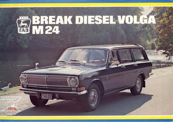 1980 Volga Gaz Chevrolet Impala