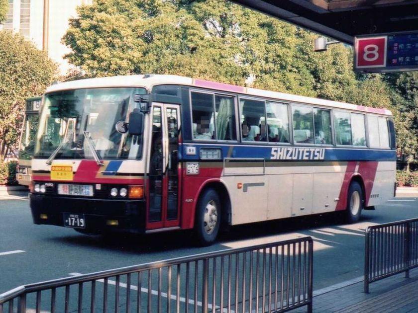 1982 Mitsubischi Fuso P-MS715N-Shizutetsu