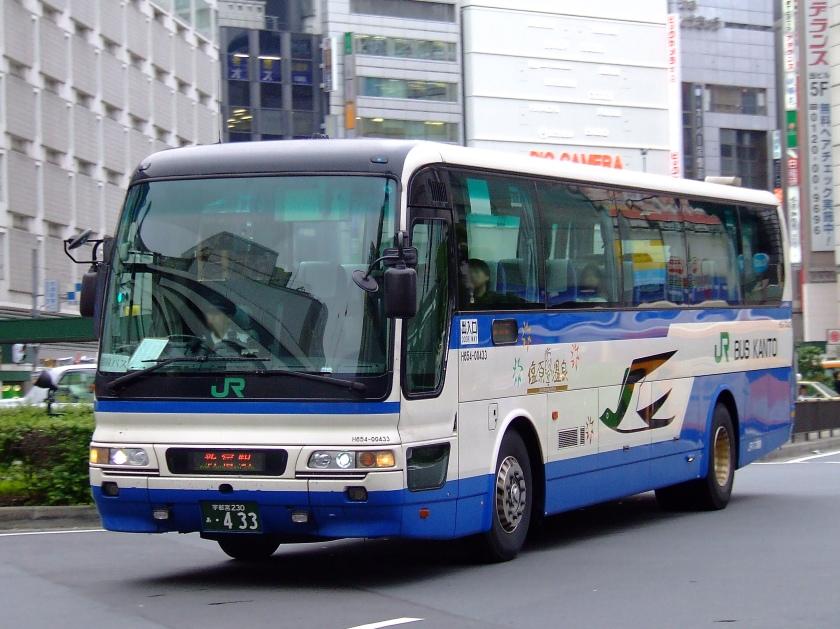 1982 Mitsubishi Fuso Aero Bus
