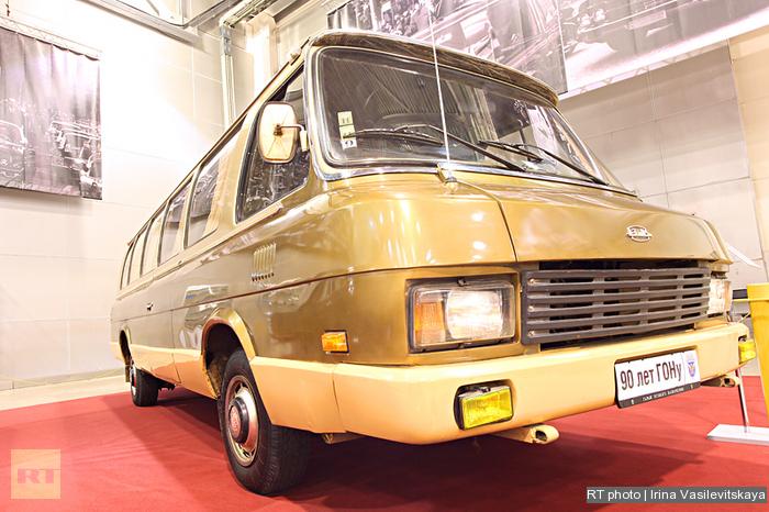 1982 Volga modified