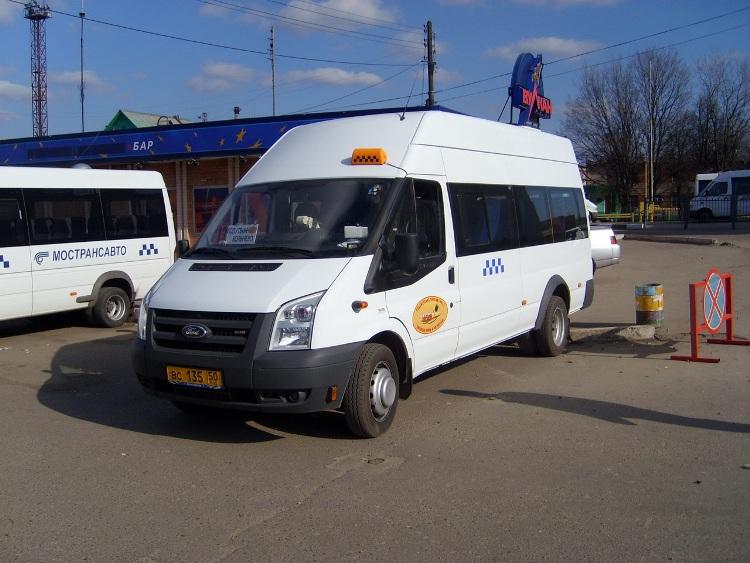 2000 Ford Transit Rusland