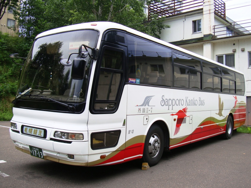 2000 Mitsubischi Fuso Aero Bus U-MS826P