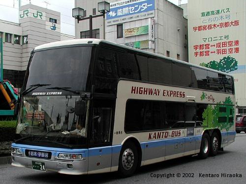 2002 KantoJidoshaFusoAeroKing-1