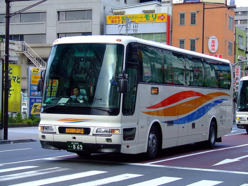 2007 Mitsubishi Fuso Aero Queen I KL-MS86MP