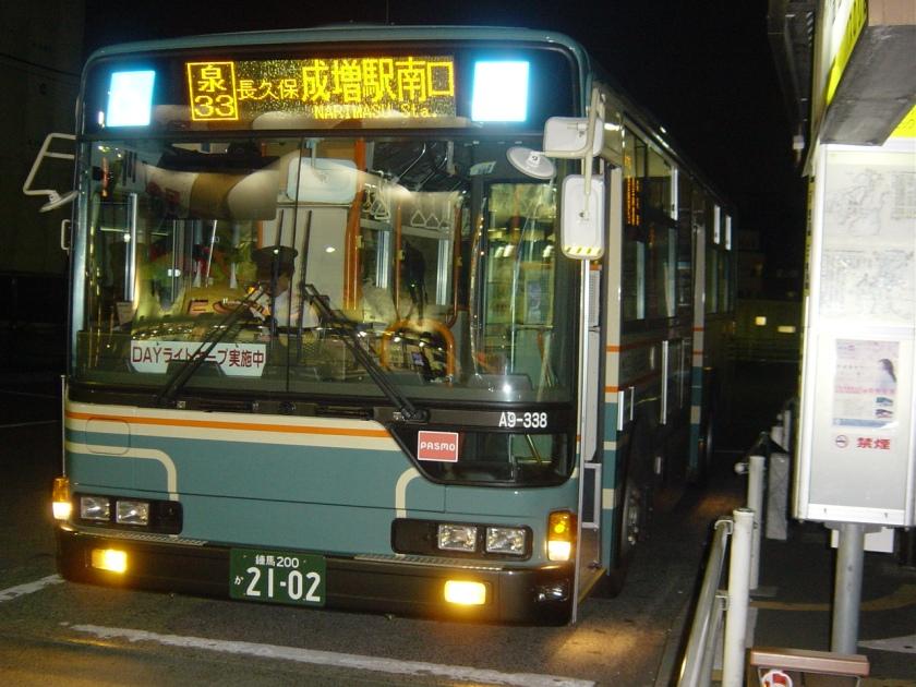 2011 Seibu bus Mitsubishi-fuso OEM PKG-AP35UK A9-338