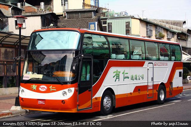 Fuso-RM11FNL4 bfc36