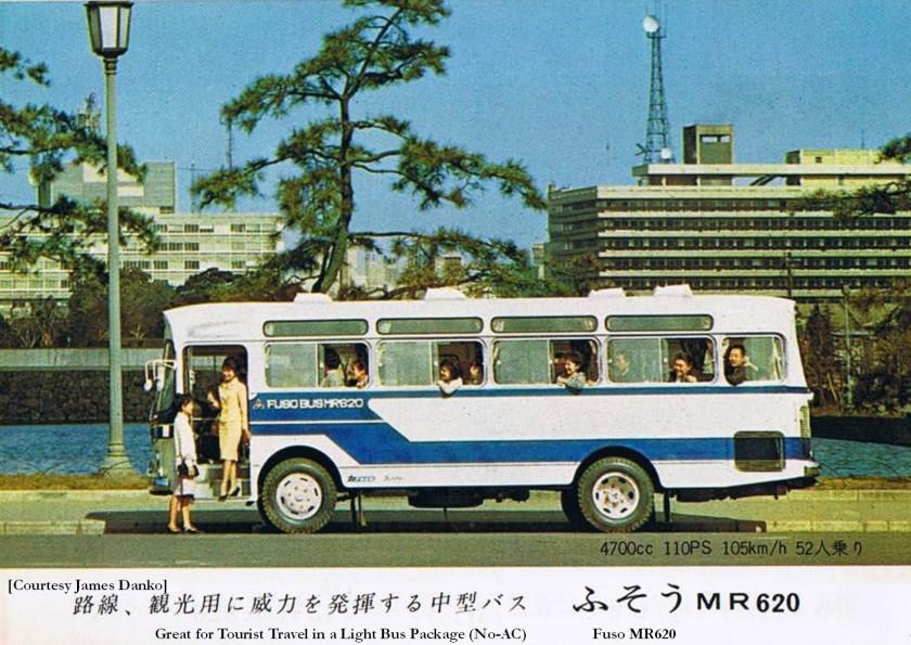 FusoMR620bus_0001
