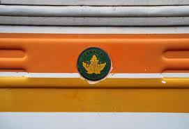 Canadian BRILL Logo