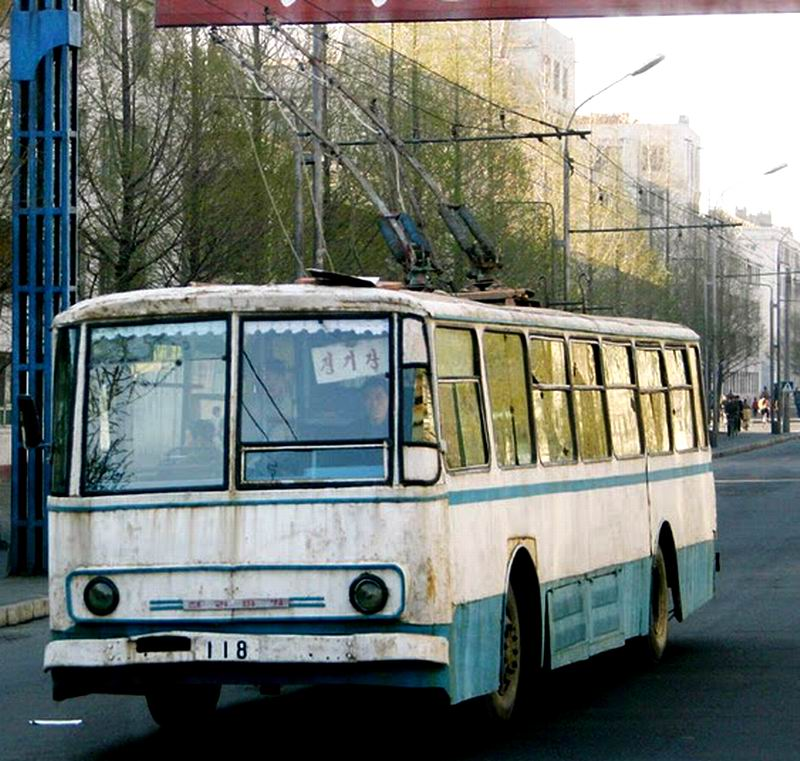 05 CHOLLIMA 74. Made from 1974- 1984 NK